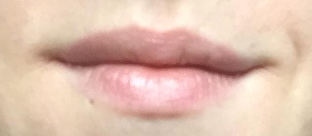Sound of Silence Golden Lip Glow